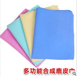 Free Shipping 5pcs/lot 66*43*0.2cm synthetic deerskin towel PVC towel Polishing Scrubing Waxing Cloth Hand Towel(China (Mainland))