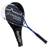 FANGCAN Aluminium-titanium Squash Racket Racquet With Case String For Men Women Entry Level Blue High Quality