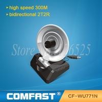 USB Wireless LAN Adapter 300Mbps 802.11n/g/b Radar WiFi Antenna  Wireless signal receiver/transmitter COMFAST CF-WU771N