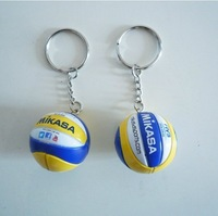 Top beach volleyball PVC 3.7 cm keychain key ring business gifts 5pcs/lot 4color