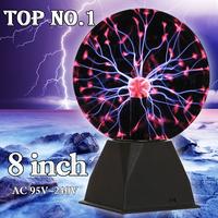 Wholesale 8 Inch Magic Plasma Ball Lamp Holiday Lighting 100v~130v/220v~240v Ball Lightning Light Sphere Gift Box Free Shipping