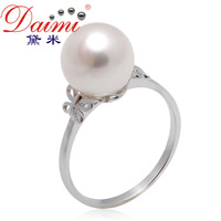 DAIMI Pearl Rings, White Freshwater Pearl,  Round, AAA, Good Luster, 925 Sterling Silver, Fine Jewelry,  Free Shipping WELL