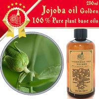 Free shopping 100% pure plant base oil Australian jojoba massage oil 250ml skin care Essential Oil king