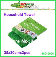Freeshipping Household  Microfiber Towel Car Care Clean Wash Towel Cloth 35x30cm 2set