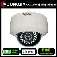 DONGJIA DA-IP8516TDV-POE 2.8-12mm varifocal lens vandalproof ir dome p2p ip camera 5 megapixel