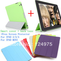 MOQ1Pair PU Leather Magnetic Front Smart Cover Skin + Rubberized/dark frosted Hard Back Case For Retina iPad MINI/2/3/4/5 AIR