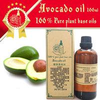 100% pure plant base oil Essential oils skin care Avocado oil 100ml Lighten spots Deep Cleansing Eliminate wrinkles hair care