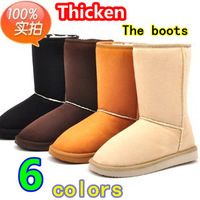 Free Shopping [Big Sale] 2013 HOT ! Cheap snow boots Women's Winter boots for ladies fashion shoes snow boots