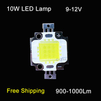 Free  shipping High Power 10W 20W 30W 50W integrate LED Bulb SMD Lamp Light Daylight  warm pure white led Downlight floodlight
