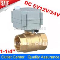"""1-1/4"""" DN32mm DC5V/12V/24V Motorized Ball Valve, Brass Electric Ball Valve T32-B2-B,CR2-01 Wires"""