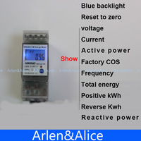 5(65)A 230V 50HZ reset to zero show  voltage current power Single phase Din rail KWH Watt hour din-rail energy meter LCD