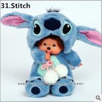 WJ070 Fashion Lovely Plush Stuffed Doll Bag & Car Pendant  Toy 20 CM Cartoon Monchhichi Animal Style Supernova Sale Baby Gift