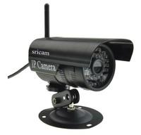 Outdoor Waterproof WiFi Wireless/Wired Network IP Camera Surveillance Night Vision CCTV Cameras De Vigilancia