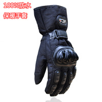 Waterproof Warm Winter Motorcycle Electromobile Motorcross Offroad Racing Men's Gloves,Coldproof Windproof High Quality