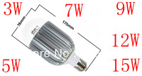 High quality LED bulb 5 Only Super Bright LED bulb 3W5W7W9W12W15W Lamp holder E14 E27 B22