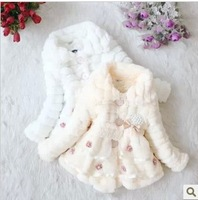 fashion kids girls faux fur coat,trendy design autumn winter children fake fur outerwear jacket,warm child thickening clothing