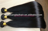 "Brazilian Hair Remy Human Hair Extensions 50g/Pcs 3/4Pcs/Lot 10""-26'' Straight Hair Free Shipping"