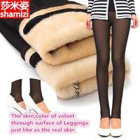 New 2015 Double layer  Spring Autumn Winter 12-20 Years Old Girls Women Leggings Pants Length-90cm Legging Free Shipping