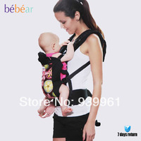 Baby Carrier Suspender Toddler Carry Ergonomic Baby Products Brand Baby Carrier Top Infant Baby Hipseat Wrap Backpack
