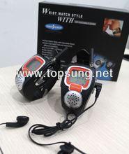 popular watch talkie walkie