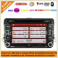 7inch VW Volkswagen golf 5 golf 6 passat b6 b7 cc Jetta Tiguan Touran amarok Transporter T5 seat Car GPS Navigation Sound System