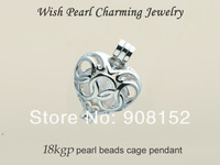 POP! 18kgp The Olympic Style Pearl /Gem Bead Locket Cage, Peach Heart Strawberry Pendant Mounting for Bracelet Necklace Jewelry