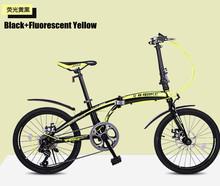 7-Speeds Fashion Folding Bike,20'' Size,Front & Rear Disc Brake. Good Quality.(China (Mainland))