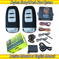 NEW! promotional remote start smart system,auto lock or unlock,identification recognized,push start,PKE car alarm,trunk open
