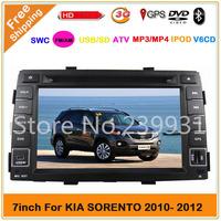 Two Din 7 Inch KIA SORENTO 2010 2011 Car audio Radio DVD Player GPS Navigation With 3G Host Bluetooth IPOD TV Free 4GB Maps