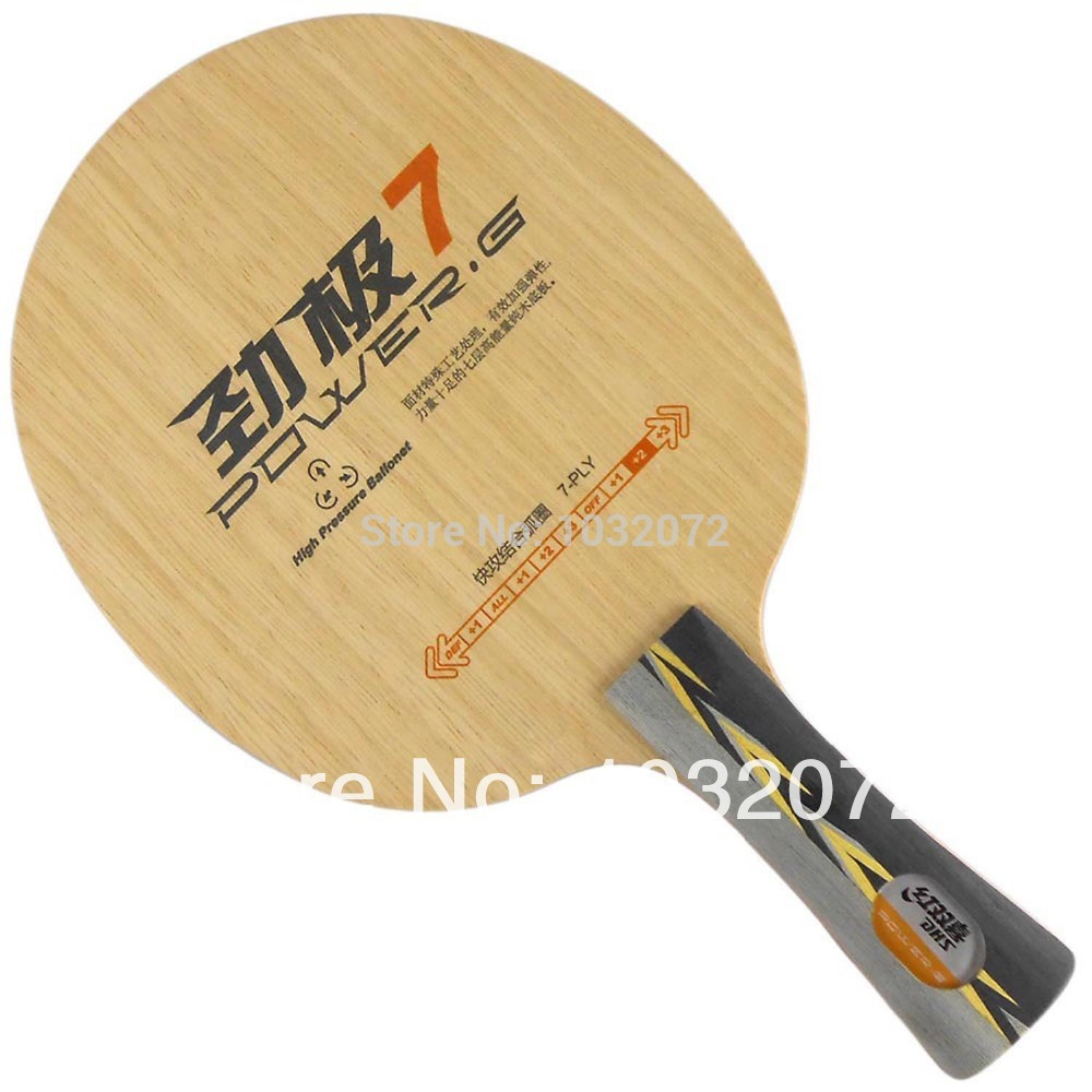 DHS POWER.G7 (PG7) Table Tennis / PingPong Blade(China (Mainland))