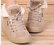 popular rubber boots women
