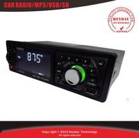 Digital car radio RL-3060 l /4X50 Max output power/ 18 FM transmitter MP3 USB SD MMC/car stereo mp3 player