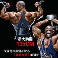 New 2014 Golds gym vest, POWERHOUSE&NPC mens bodybuilding tank tops, 100% cotton undershirt, l xl xxl singlet,6 colors stringer