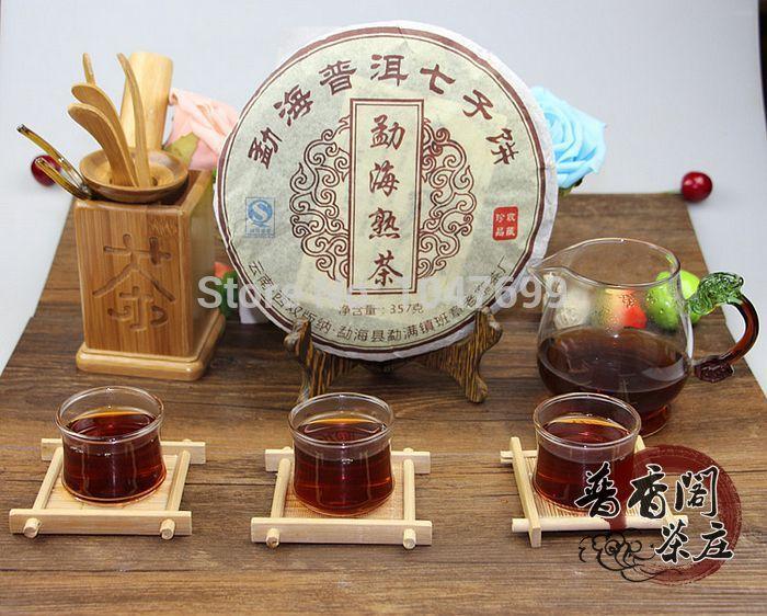 Frete grátis Yunnan pu-e