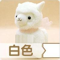 high quality Japan Arpakasso alpaca animal 17CM plush toys for babies,kids toys,wedding gift 2pcs/lot&free gift