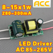 5pcs/lot 8-15x1W led bulbs light driver led built-in power supply 8-15*1W 9w 12w 15w 300mA Constant Current LED Driver(China (Mainland))