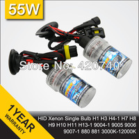 Free Shipping 55W HID Xenon Single Bulb Lamp 12v For Headlight H1 H3 H4-1 H7 H9 H10 H11 H13-1 9004-1 9005 9006 9007-1 880 881