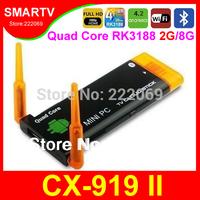 CX 919 II CX-919II Quad Core RK3188 2G RAM 8G ROM Android TV Box mini pcs TV Sticks Dual External WiFi Antenna CX919 II CX919II