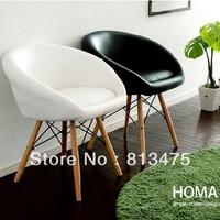 Eames DAW Armchair