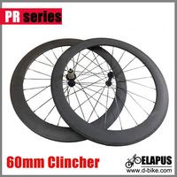ultra light23mm width 60mm clincher wheels, 700c full carbon fiber road bike wheelset