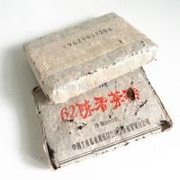 Tea More Than 50 Years Old PU ER  Puerh Pu er Tea Pu erh Pu'er Puer  Made in 1962 year Tea Brick Lose Weight Tea Free Shipping