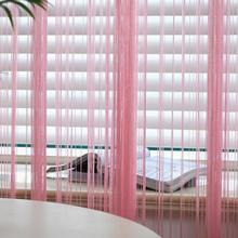 Color sólido cortina de la secuencia 1 m partición decoración * 2m cortinas románticas elegantes simples de la puerta para la sala de estar , envío libre(China (Mainland))