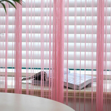 Solid color string curtain 1 m*2m decoration partition Simple elegant romantic door curtains for living room,free shipping(China (Mainland))