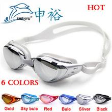 anti- niebla anti- ultravioleta gafas de natación hombres y mujeres gafas de natación revestimiento unisex adulto gafas, buque libre(China (Mainland))