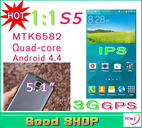 """Neuei9600 s5 handy 5.1"""" mtk6582 3g gps 13mp Quad-Core android 4.4 luft Geste g900 g900f Handy( 5 kostenlose Geschenke)"""