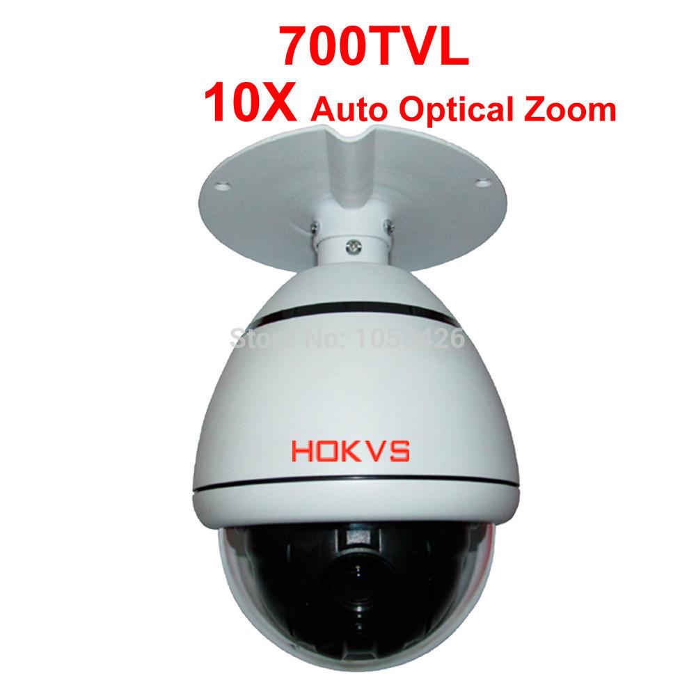 Tilt Zoom Camera Free Shipping Pan Tilt Zoom