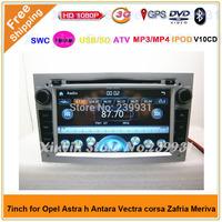 2 din Opel Astra h Antara Vectra corsa Zafria Meriva  Car DVD Player with 3G GPS Bluetooth TV Radio SD DVD CD IPOD map gift