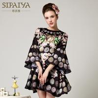 H&Q 2014 new runway autumn&winter fashion Italy brand vintage silk coins Peach Flower print flare sleeve plus size dress S-XXL