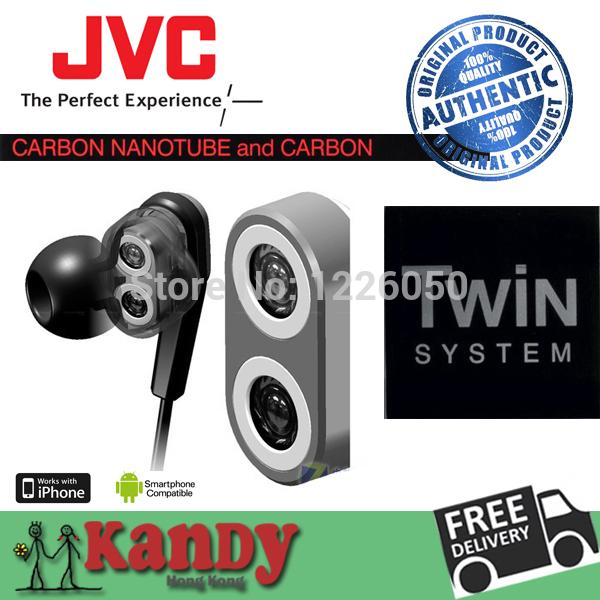 JVC HA-FXT90 Twin Two micro HD driver units earphone headphones headset fone de ouvido headset bass ecouteur casque auricolare(China (Mainland))