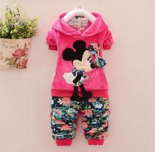 baby boy sets clothing promotion
